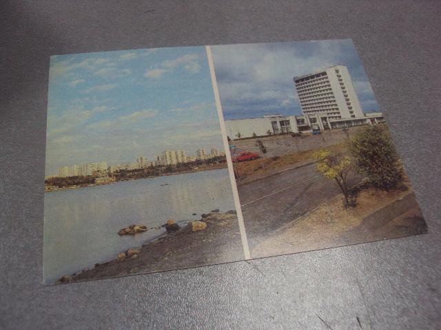 открытка крым севастополь №852