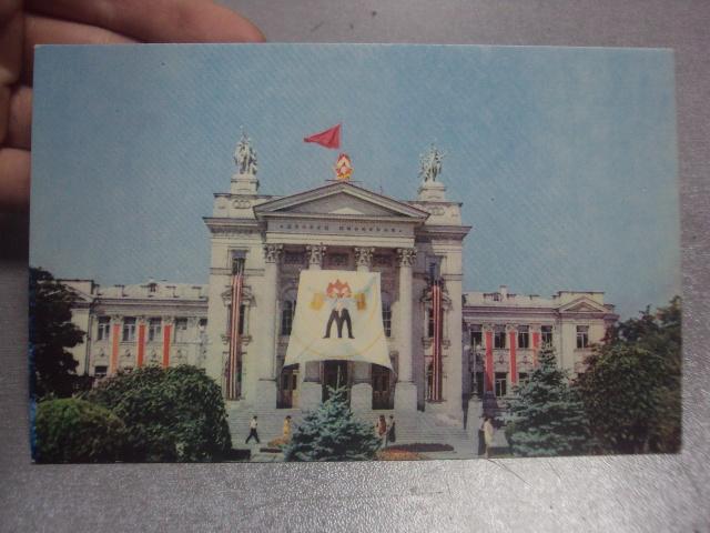 открытка крым севастополь №853