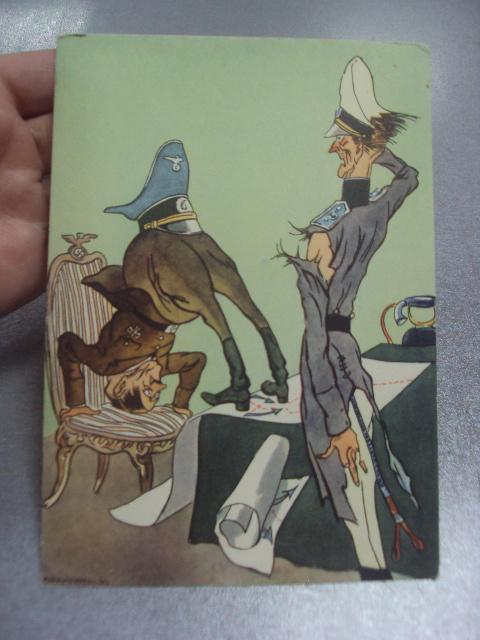 открытка кукрыниксы на приеме 1944 №178