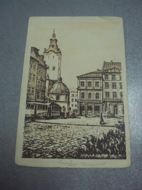 открытка львов музей №1158
