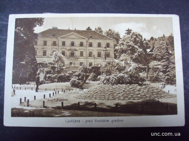 открытка любляна дворец тиволи Ljubljana pred tivolskim gradom 1928 краков №7518