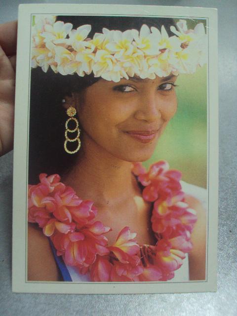 открытка Маврикий №972