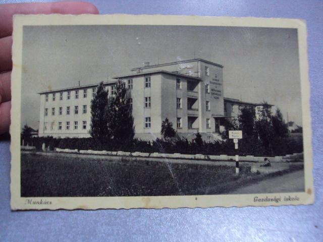 открытка мукачево munkács №1353
