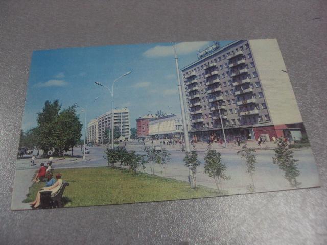 открытка новосибирск №813