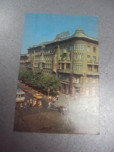 открытка одесса дерибасовская №1024
