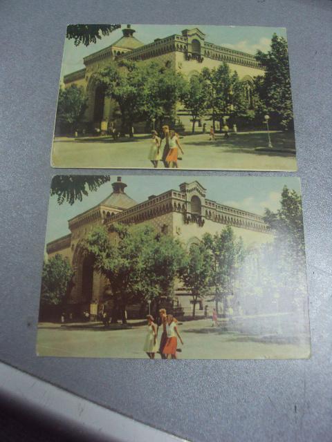 открытка одесса филармония лот 2 №1029