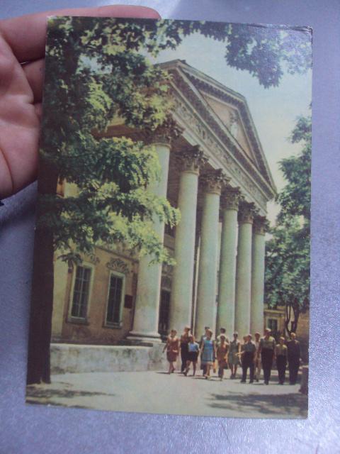 открытка одесса галерея №1028
