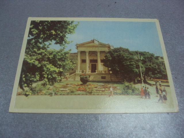 открытка одесса музей №1027