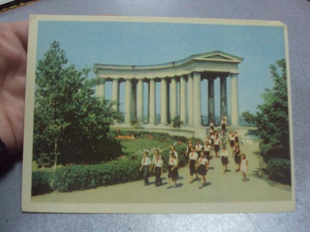 открытка одесса ротонда №1020