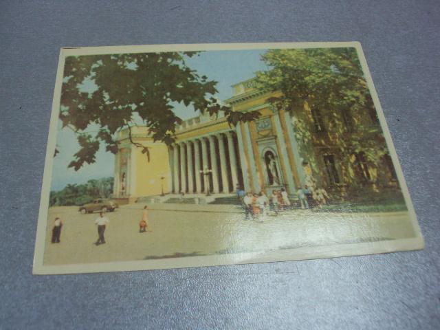 открытка одесса здание горисполкома  №1019