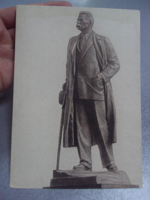открытка памятник горький  №546