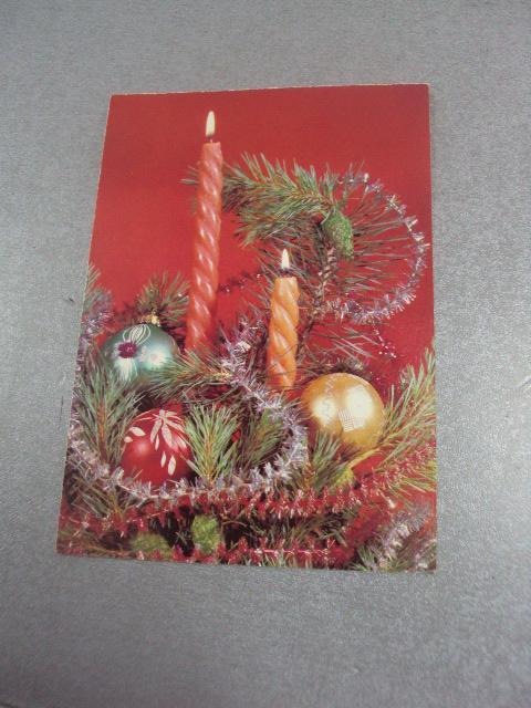 открытка с новым годом круцко 1990 №4422