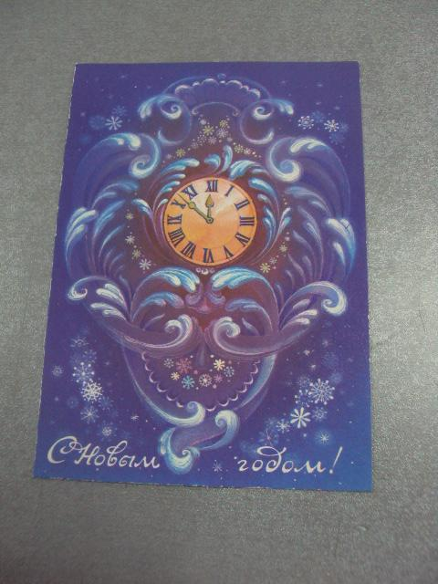 открытка с новым годом потихонова 1989 №4423
