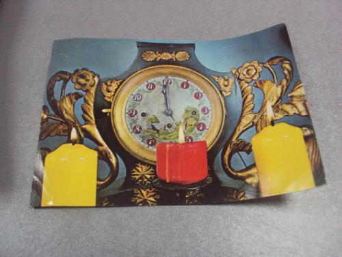 открытка с новым годом прага 1972 №4433
