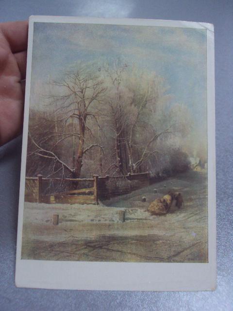 открытка саврасов зимний пейзаж  №547