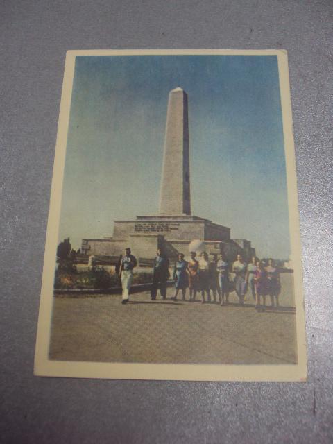 открытка севастополь обелиск №840