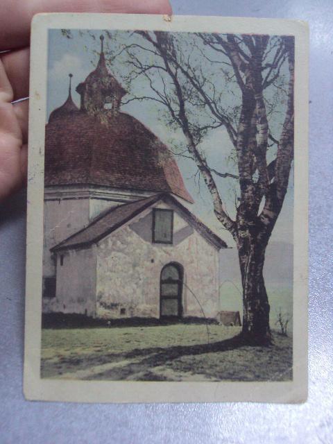 открытка  собор №921