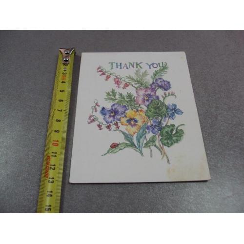 открытка спасибо цветы сша двойная №10999