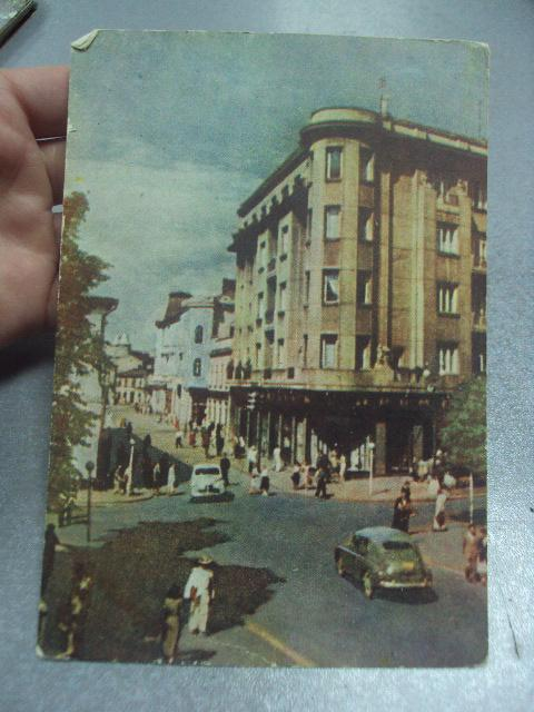 открытка станислав №1127