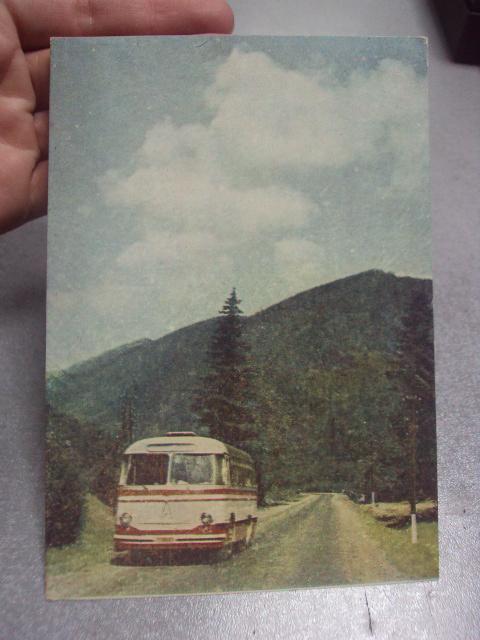 открытка станислав карпаты №1137