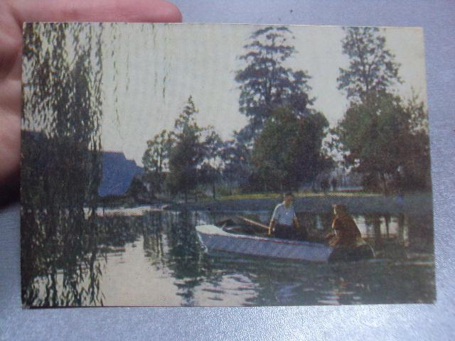 открытка станислав озеро №1134