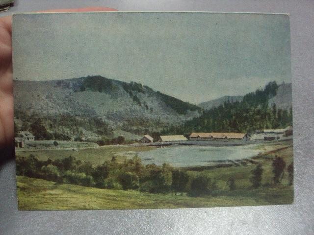 открытка станислав став №1140