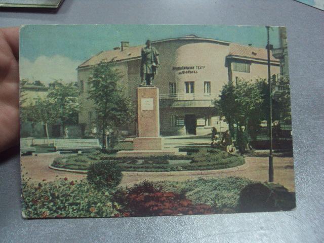 открытка станислав театр №1130