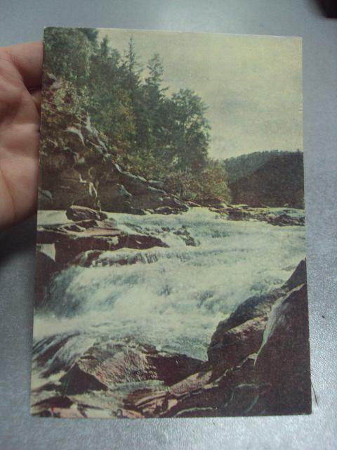 открытка станислав яремча водопад №1142