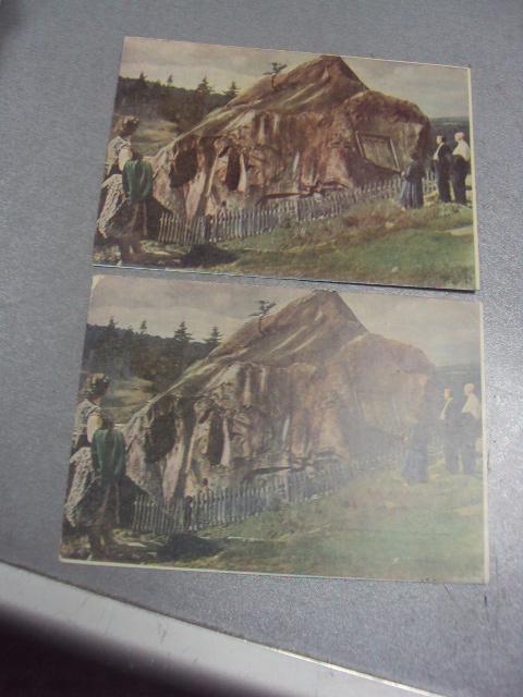 открытка станислав яремче камень довбуша лот №1135