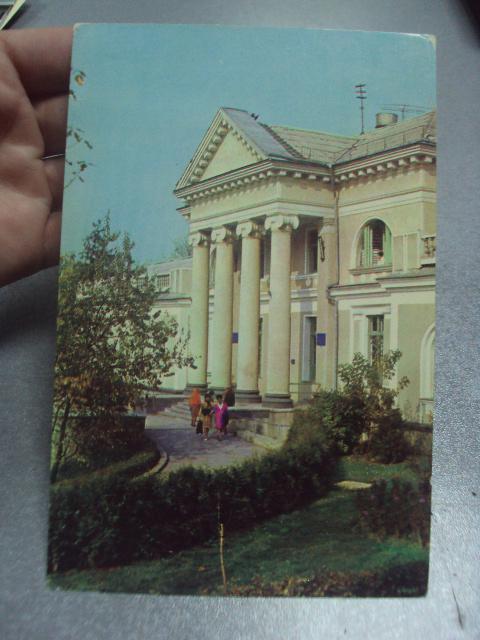 открытка трускавец №1151