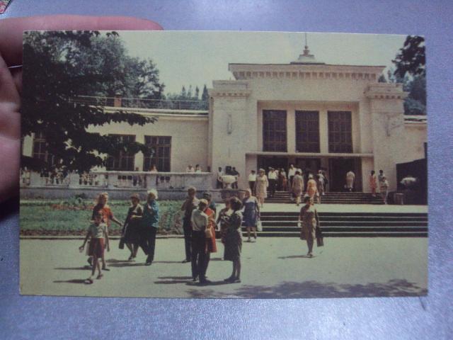 открытка трускавец №1152