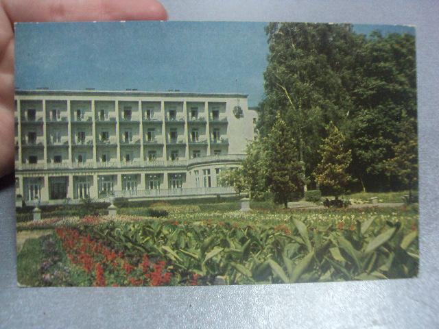 открытка трускавец №1155