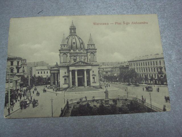 открытка варшава самчинцы подольская губерния 1910 №1199