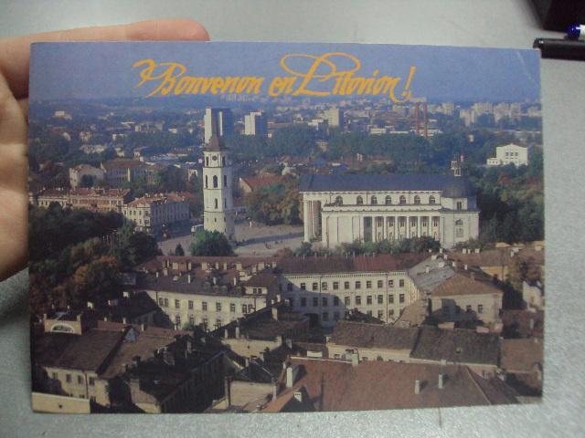 открытка вильнюс №986