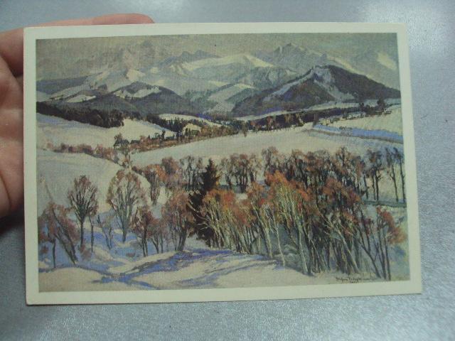 открытка закопаны зима  №540