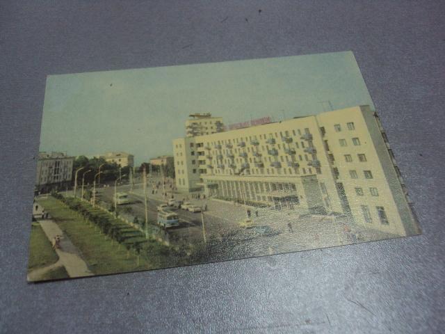 открытка жданов дворец молодежи №1124