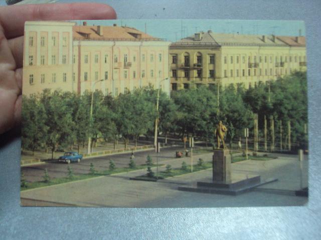 открытка жданов площадь №1122