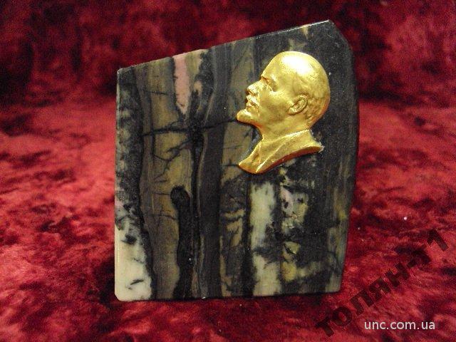 пакетка ленин уральский самоцвет