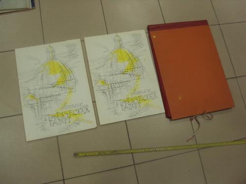 папка для графических творческих работ ссср №8032