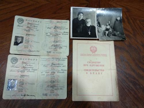 паспорт свидетельство о браке 1958 священник и матушка г.уланов  винницкая обл. №911