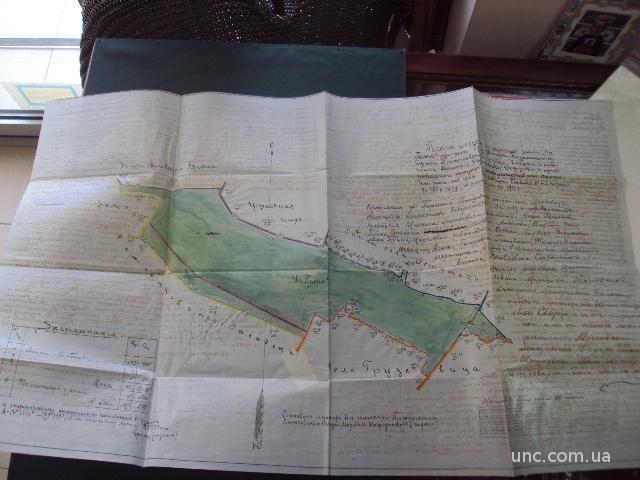 План земельного участка село Грузевица 1911 год