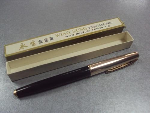 ручка перьевая чернильная китай времена ссср сохран, родная упаковка №8851