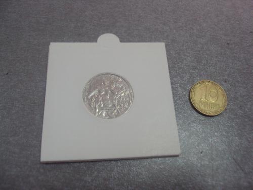 монета сан-марино 5 лир 1994 сохран №8093