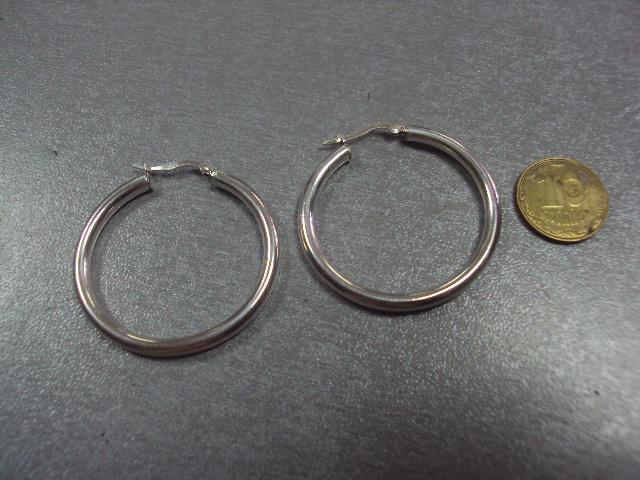 "серьги кольца серебро 925"" украина 4,26 г"