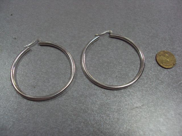 "серьги кольца серебро 925"" украина 7,54 г"