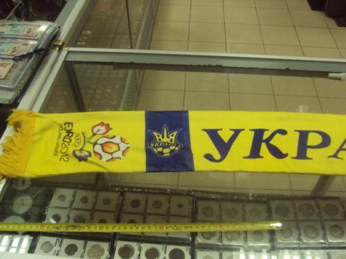 шарф футбол евро украина польша 2012 №7014