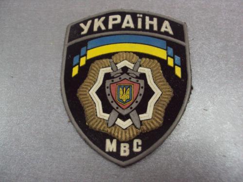 шеврон мвд мвс украина тип 1 №4669
