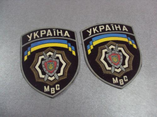 шеврон мвд мвс украина тип 2 лот 2 шт №4670