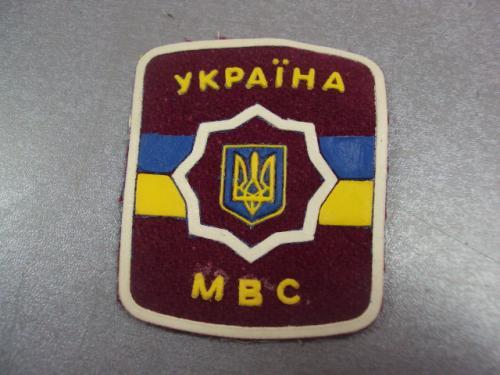 шеврон мвд мвс украина тип 3 №4671