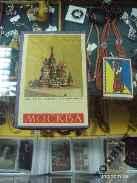 спички ссср москва большая коробка №11333